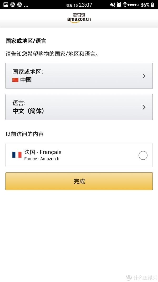 语言换成法语活其他你想操作的国家↑↑↑