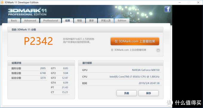 轻薄笔电如何选——华硕灵耀Deluxe13 vs Dell XPS 13