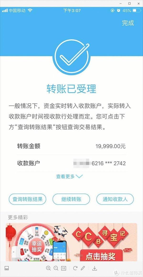 """2万元的显卡开箱!全球首张""""RTX2080Ti九段""""编号""""001"""""""