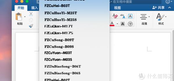 方正字体包就是不显示中文...