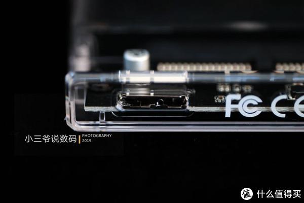 透明科技感,ORICO高速2.5英寸移动硬盘盒体验