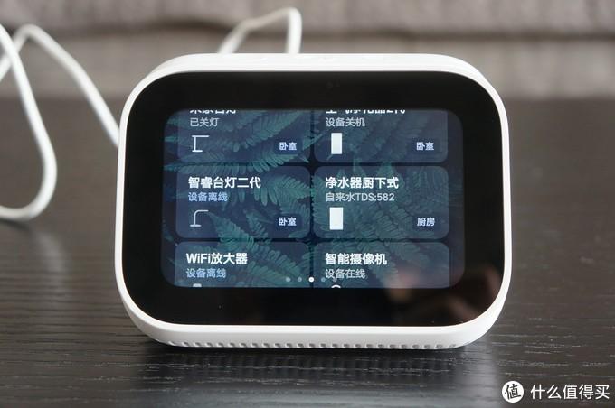 补齐屏幕的短板,可视化的小米小爱触屏音箱能否创造智能音箱销售记录?