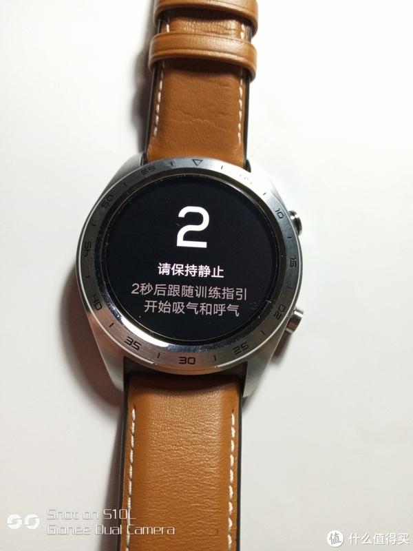 荣耀magic watch评测