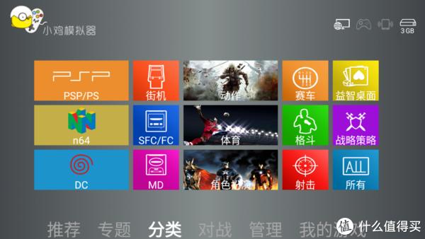 让我们的电视更好用   电视安卓端好用APP推荐