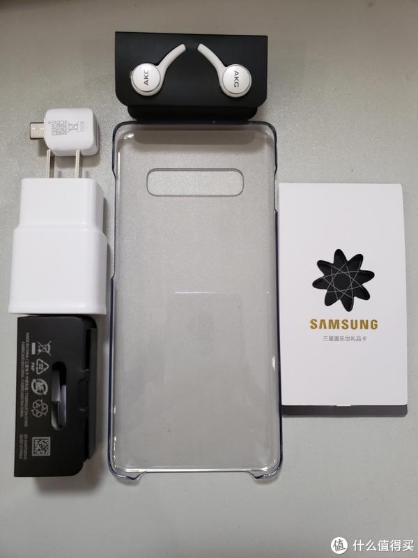 全套配件,这次送的手机壳是塑料硬壳,S9+送的是硅胶软壳,配件