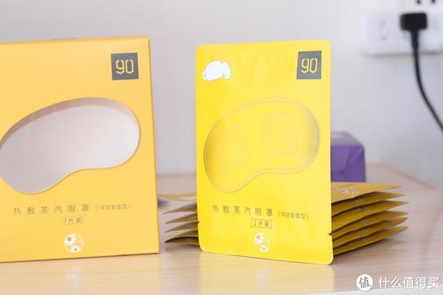 小米生态链推出可蒸汽眼罩!舒缓双眼、缓解疲劳