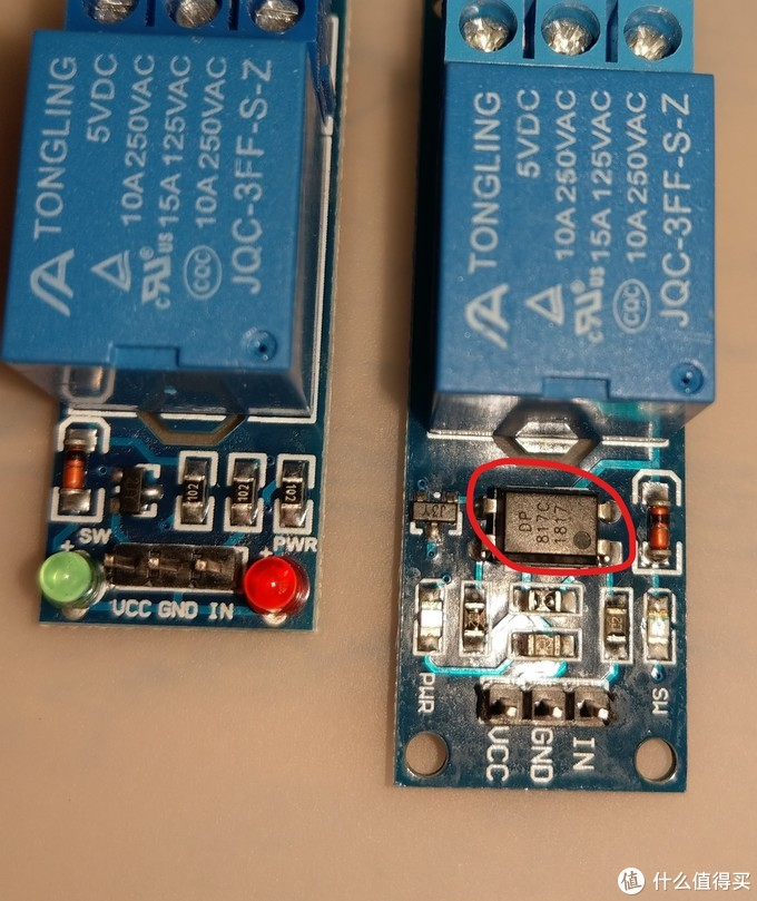 单路5v继电器模块带光耦隔离高电平触发