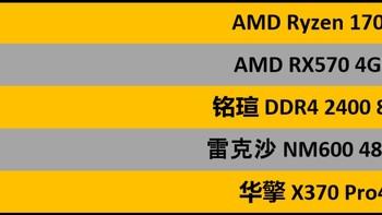 锐龙AMD Ryzen 7 1700 处理器使用总结(散热|CPU)