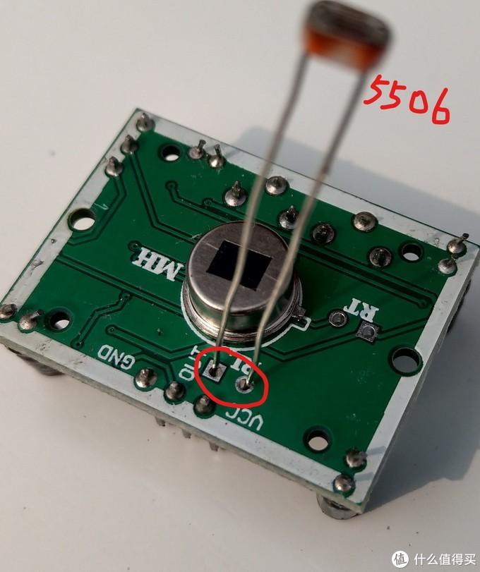 焊接光敏电阻