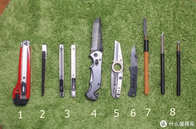 刀是百兵之王,在家里用途也不小