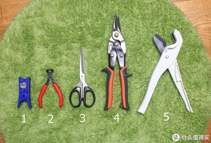 剪子,是专门剪切为目的的工具