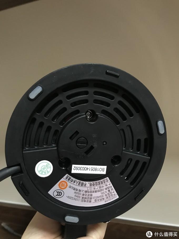 出游神器!Nathome 北欧欧慕不锈钢折叠电热水壶走心测评