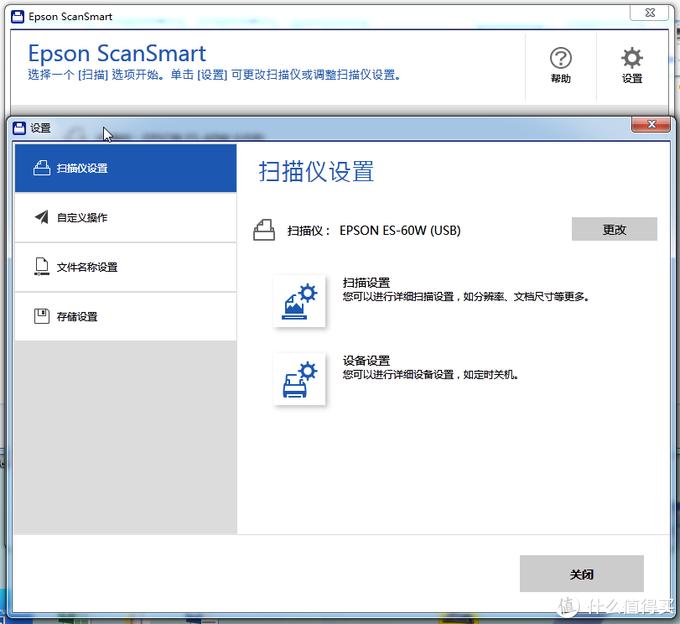 轻巧便携的 Epson ES-60W A4 WIFI便携馈纸式扫描仪