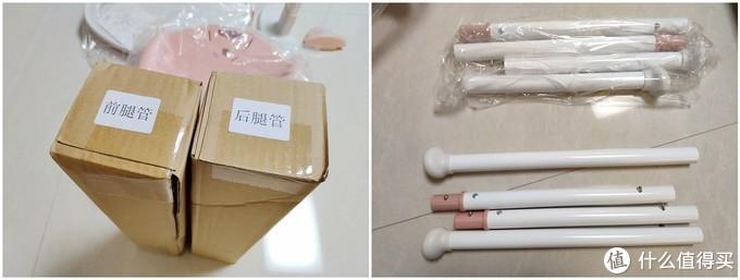 餐椅前后支撑管是分开包装的,方便后期安装对接。