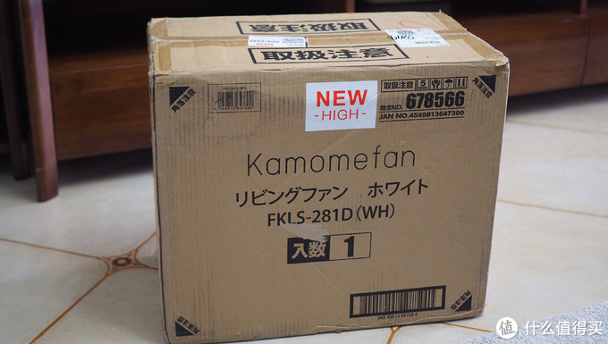 素而有味,淡而有型—日本 kamomefan海鸥风扇开箱(附选购要点)