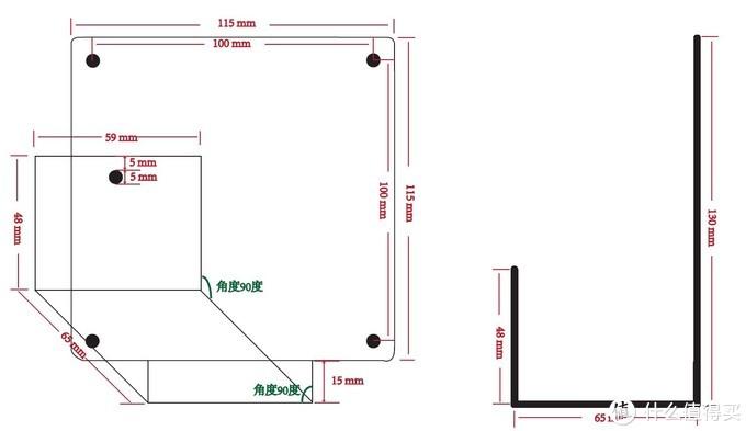 连接件的尺寸图,左边为透视效果,右边为连接件侧面效果