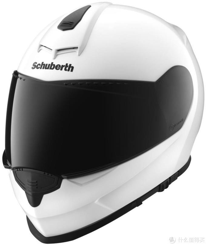 Schuberth S2