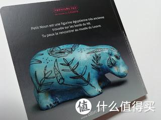 儿童艺术色彩启蒙书:Petit Noun/The Little Hippo
