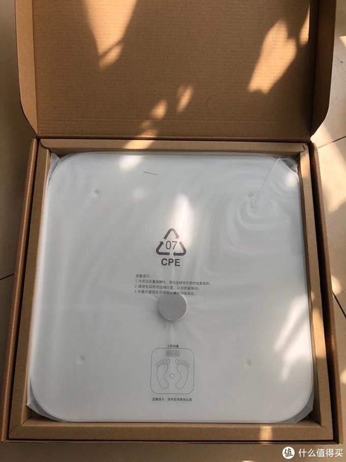居家体脂监测仪器—-荣耀体脂秤开箱