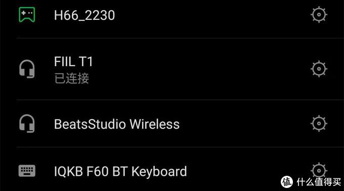 """399元vs109元?""""半壁江山""""到底能否值回票价?FIIL T1真无限运动耳机测评体验"""