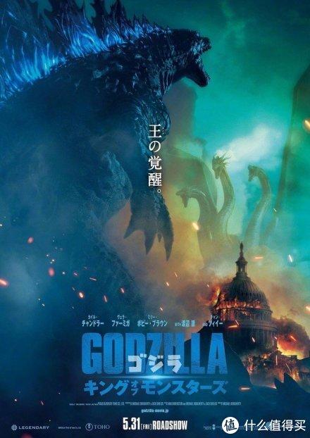 《哥斯拉2:怪兽之王》新预告,章子怡出演生物学家
