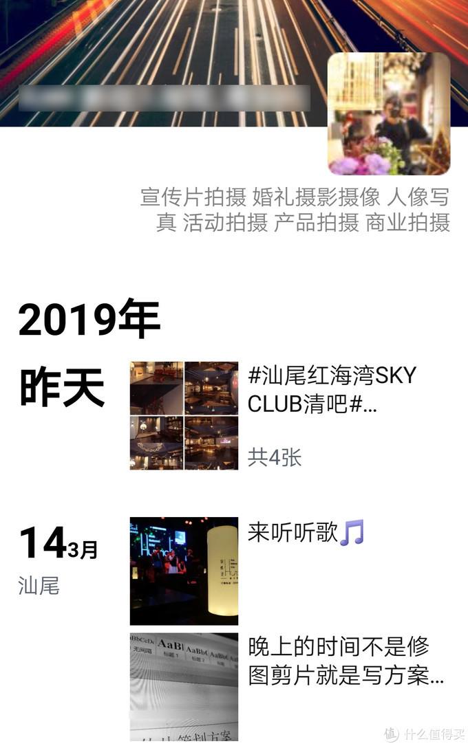 "2TB SAMSUNG Portable SSD X5:摄影达人感受""极速狂飙""的使用体验"
