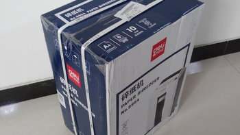 得力 9954 高保密碎纸机外观展示(轮子|按键|纸屑桶)