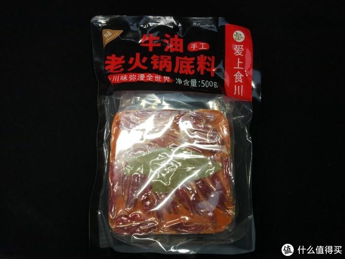 在家坐享麻辣鲜香——寇大香牛油火锅底料让你越吃越想吃