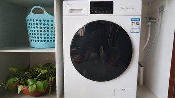 吉德 洗烘一体洗衣机外观展示(面板|凹槽|过滤器|照明灯|内筒)