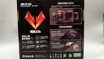 铭瑄 MS-挑战者 B360M 主板外观展示(散热器|接口|参数|插槽)