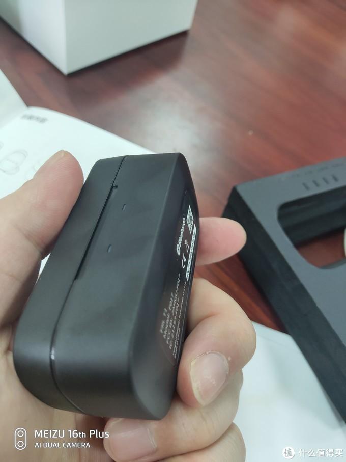 实用至上  FIIL T1 无线蓝牙耳机试用