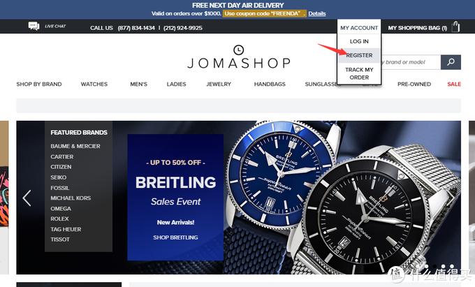 海淘攻略:JOMASHOP购物攻略及常见问题解答