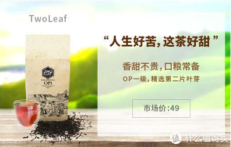 5000年饮(作)茶(假)史,糖炒正山小种、染色碧螺春、弱爆了,红茶