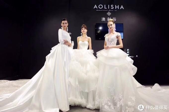AOLISHA