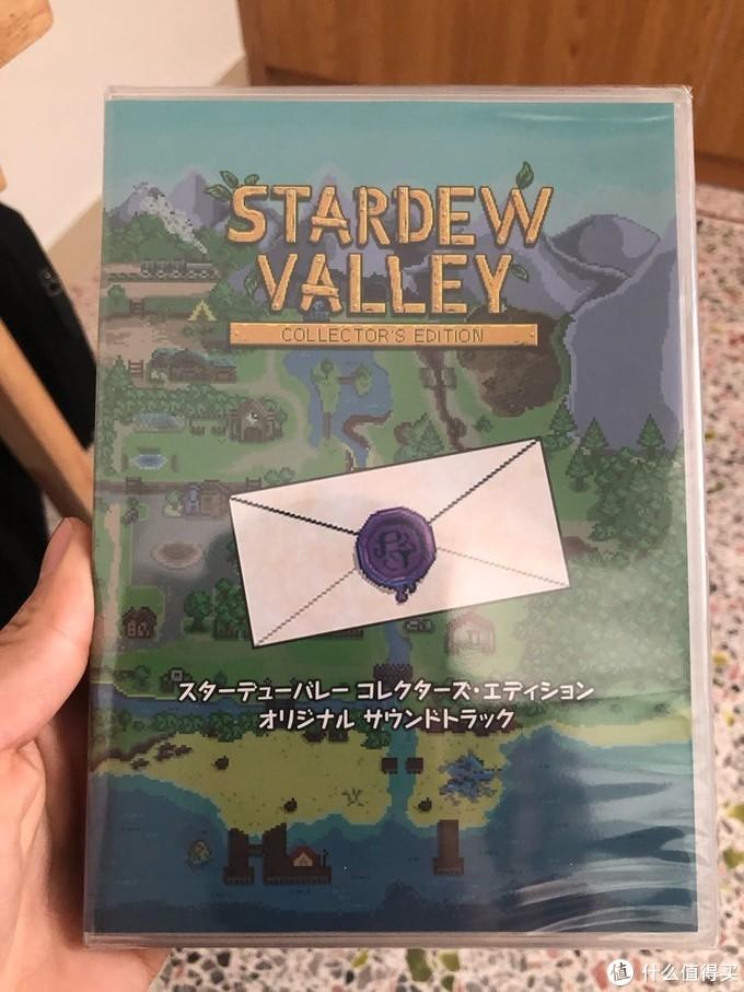 星露谷物语NS实体版本开箱