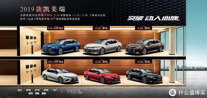 车榜单:2019年2月轿车销量排行榜