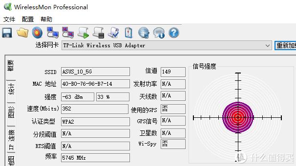 华硕RT-AC1200GU