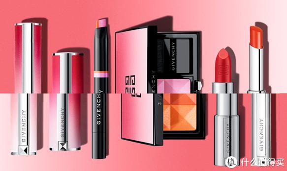 纪梵希美妆正式宣布 易烊千玺成为中国区品牌代言人