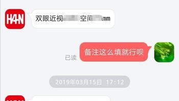 Han Dynasty 防蓝光近视金属眼镜开箱展示(本体|边框|镜片|包装)
