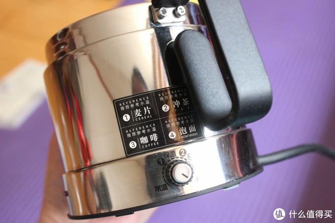 北欧欧慕不锈钢折叠电热水壶,让你出行时的水杯里的水的理想温度随手可得的利器