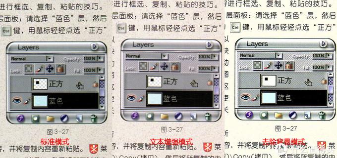 """解锁新技能,""""扫""""遍天下! 可以随身携带的Epson ES-60W A4扫描仪"""