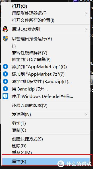 """Windows10:游戏全屏卡顿?""""全屏优化""""功能在作怪!"""