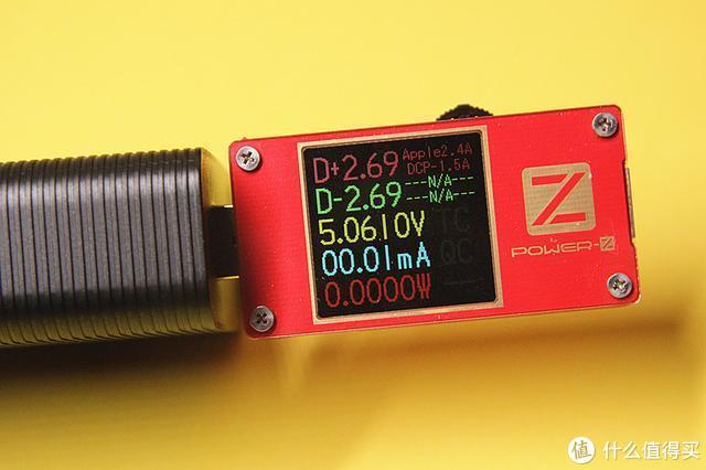 充电宝+充电器头二合一 斯泰克双模智能超级充电宝评测