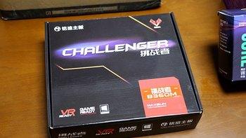 铭瑄 MS-挑战者 B360M 主板外观展示(数据线|尺寸|接口)