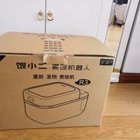 饭小二全自动煮饭机器人开箱介绍(包装|logo|配件|效果|配色)