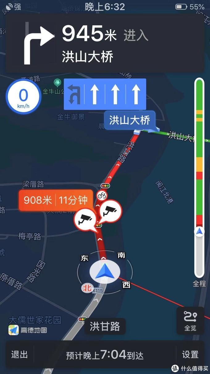 下班回家路,一公里的路可以堵上一个小时