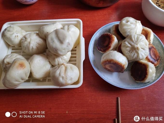 王小帅3月19日的三餐记录
