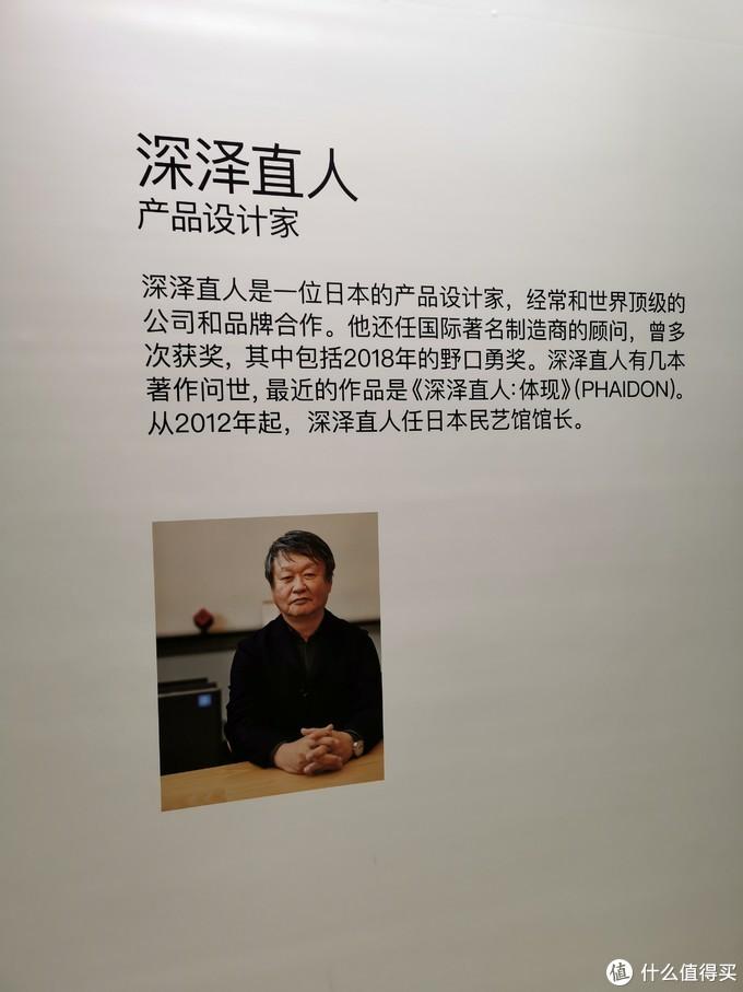 2019年上海AWE展观简报