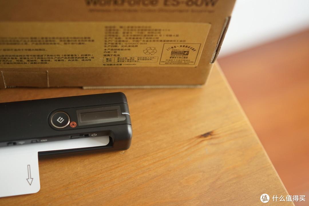 便携扫描新选择---爱普生(EPSON)ES-60W测评报告