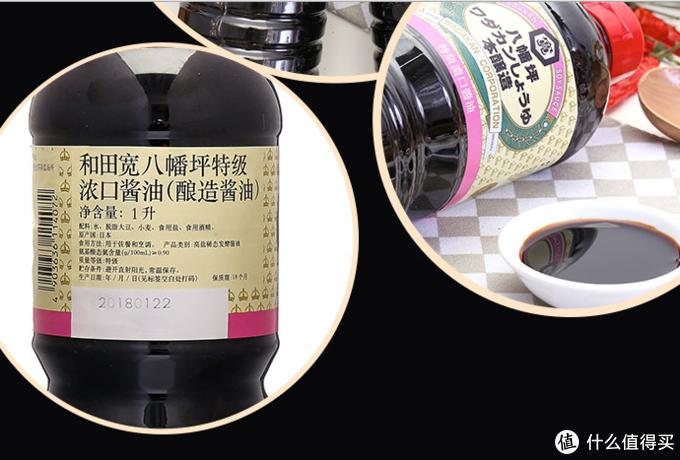廉价≠低质,从中粮进口的日本东北原产酱油购入谈日式酱油选购